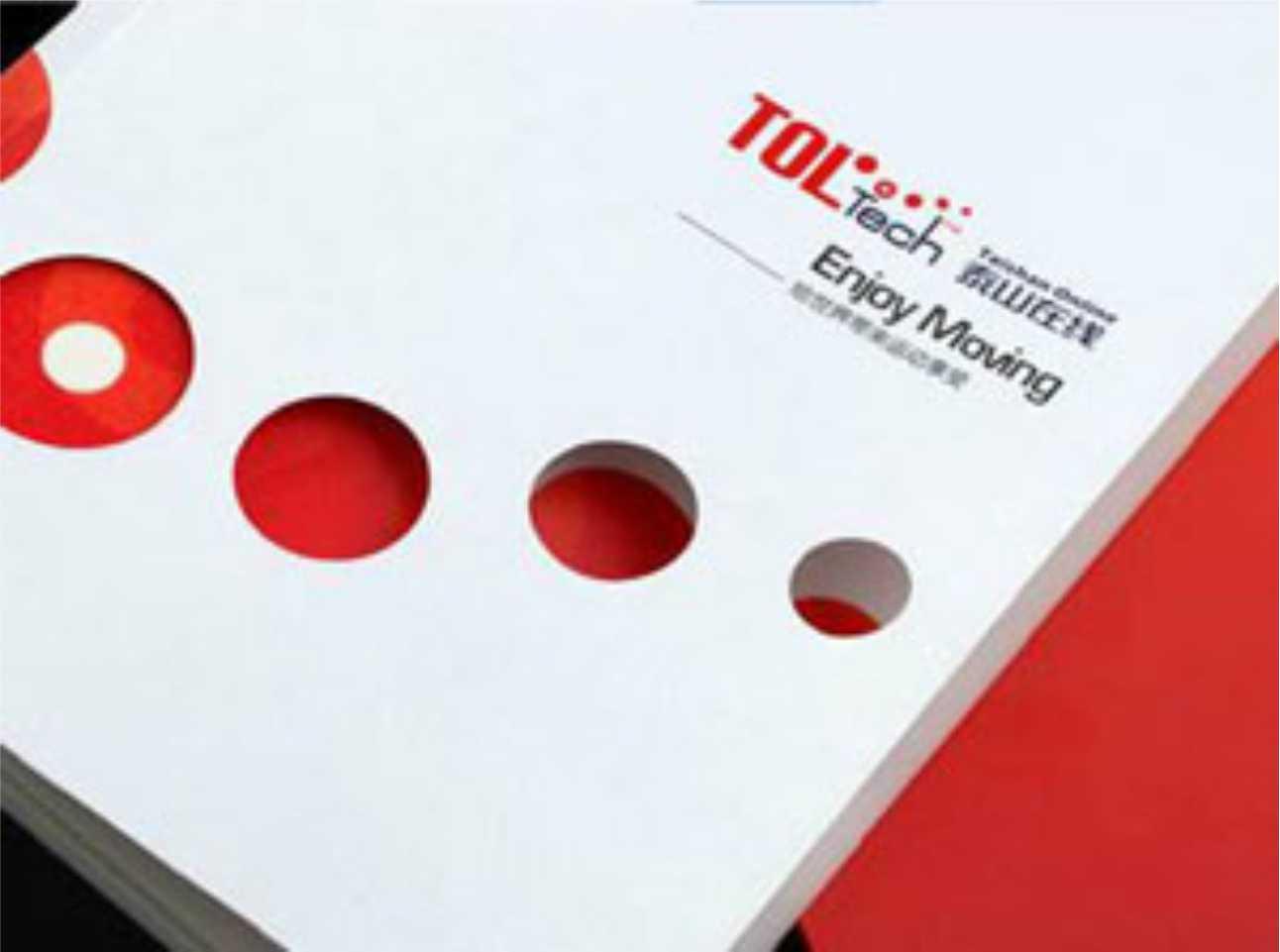 广州画册设计 广州产品画册设计