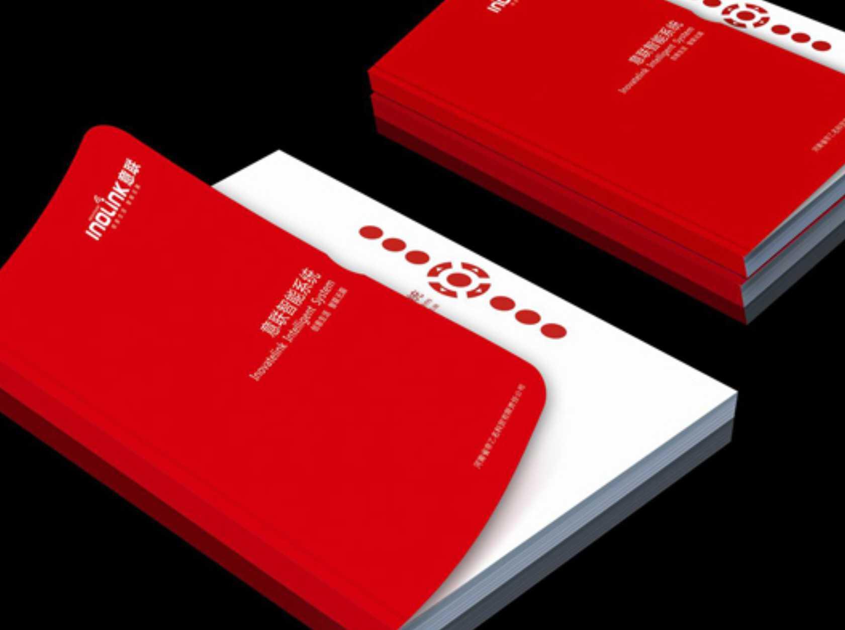 广州企业画册设计 画册印刷 画册印刷厂