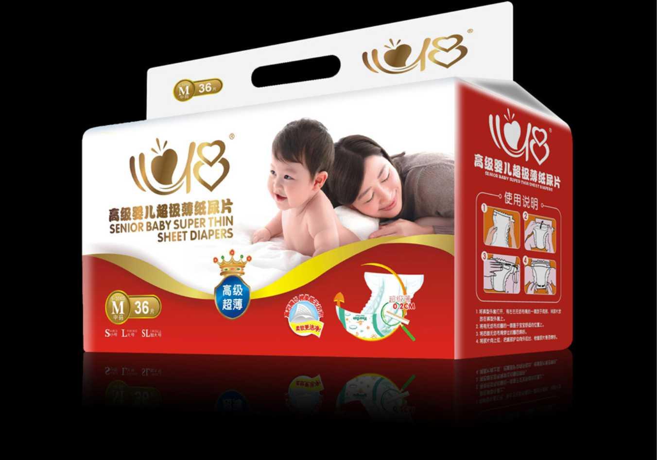 广州包装设计公司 纸尿裤包装
