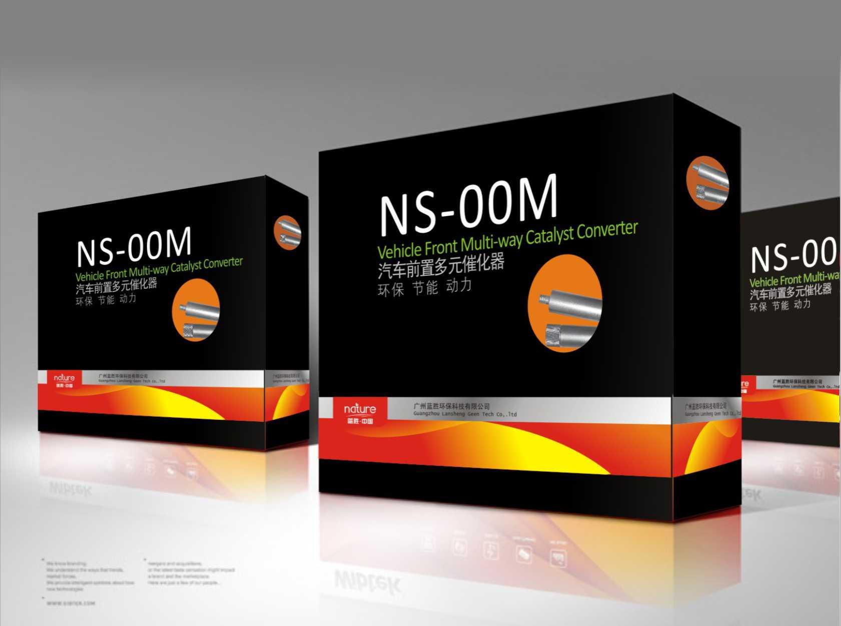 广州产品包装设计 环保公司 汽配包装设计