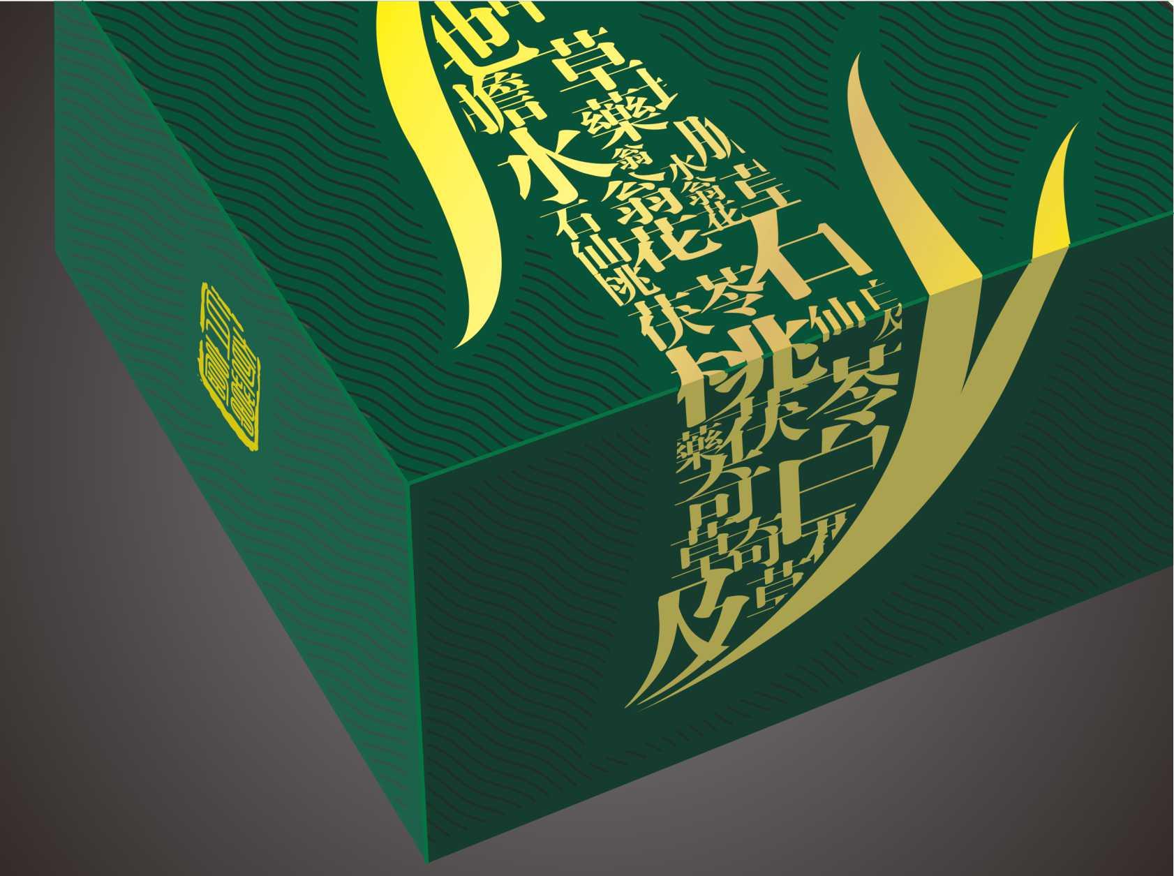 广州产品包装设计 广州包装设计公司