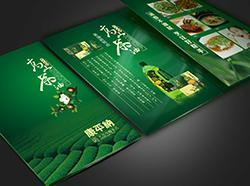 广州包装设计 茶油包装设计