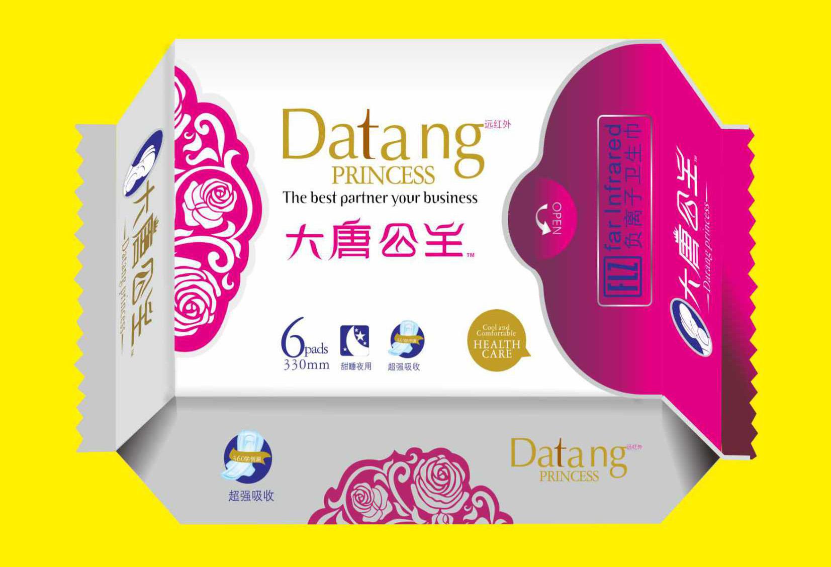 广州包装设计 卫生巾纸尿裤包装设计