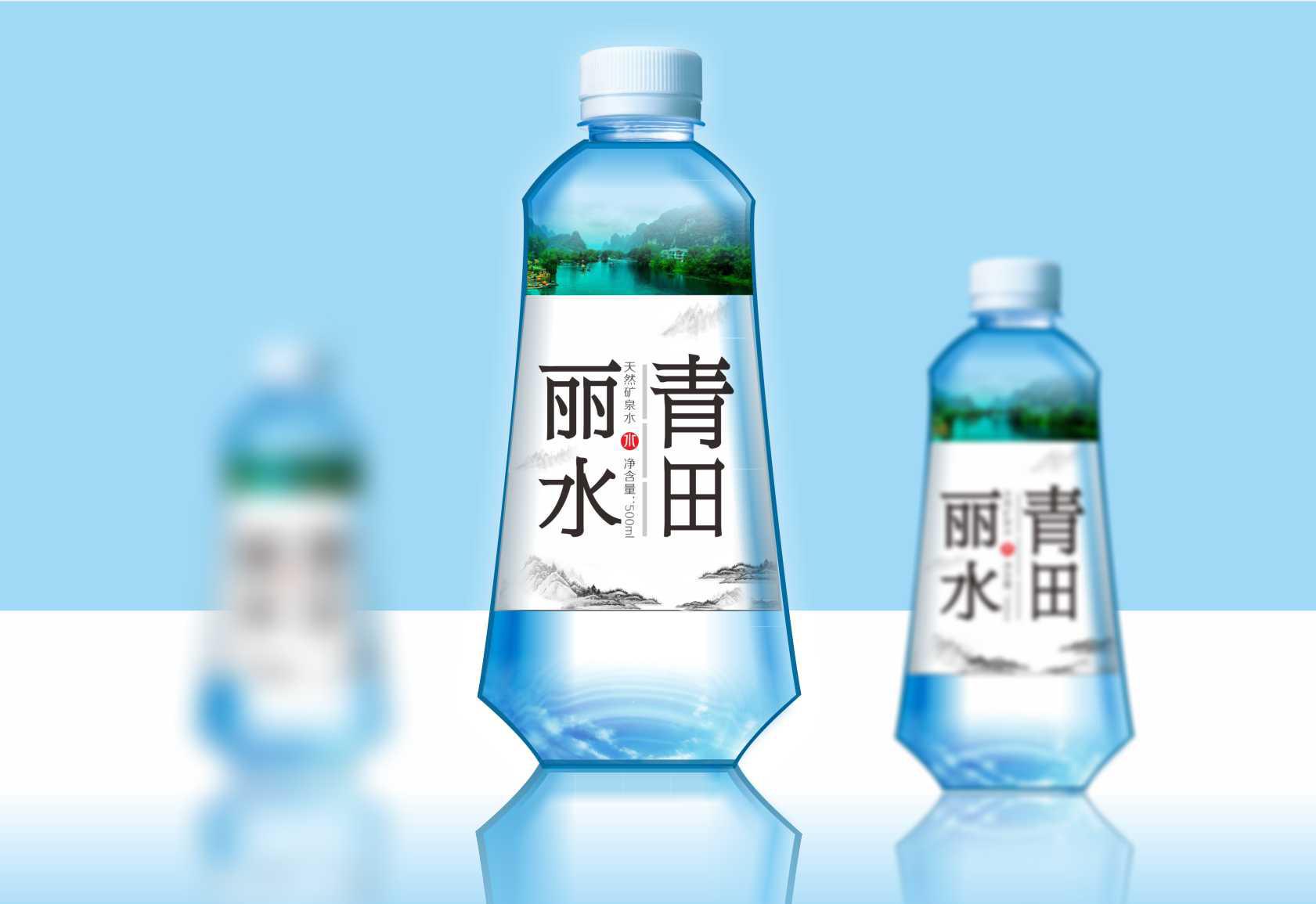 矿泉水包装设计 广州矿泉水包装设计公司