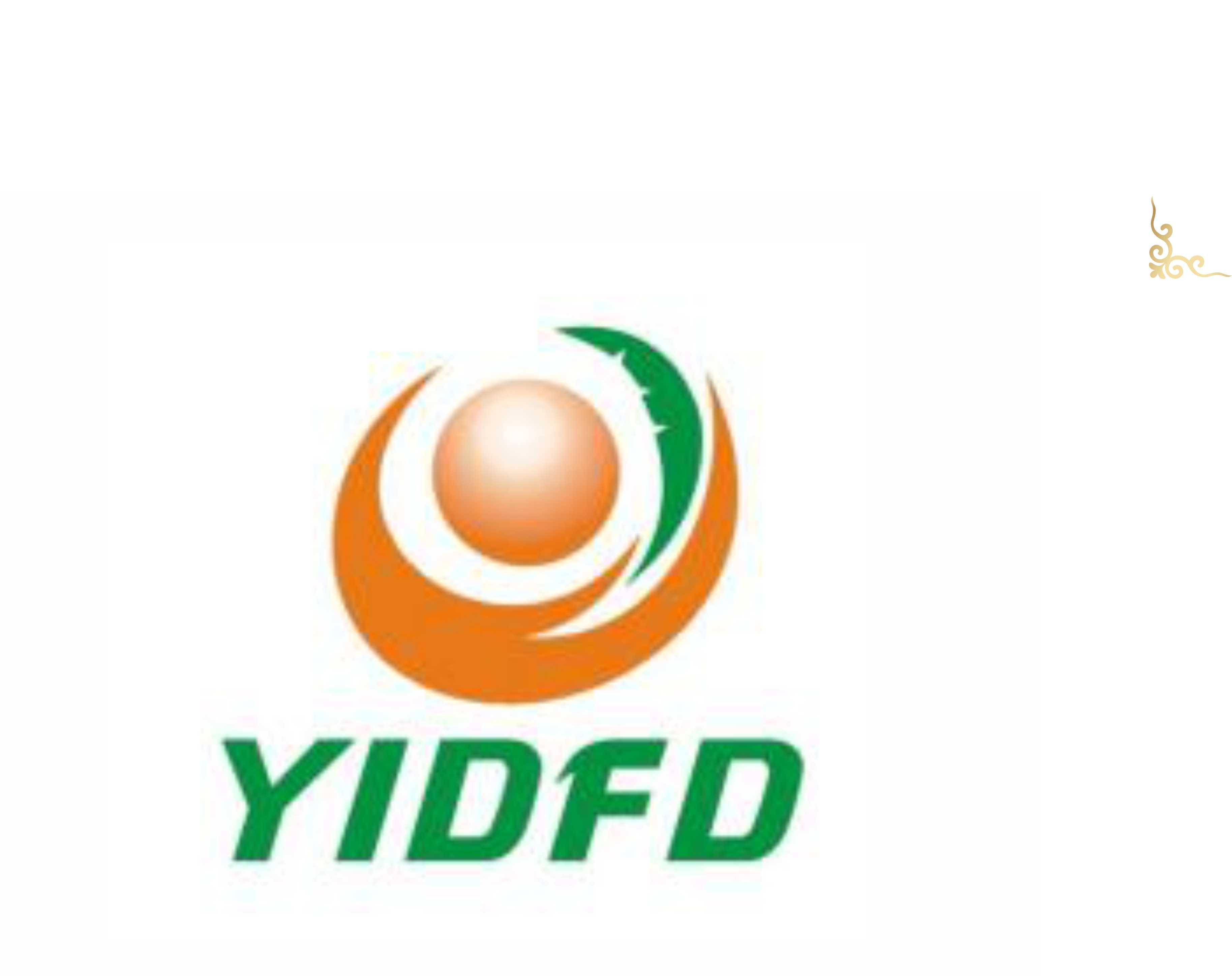 亿德食品标志设计  食品标志设计 糖果标志设计 广州食品包装设计公司