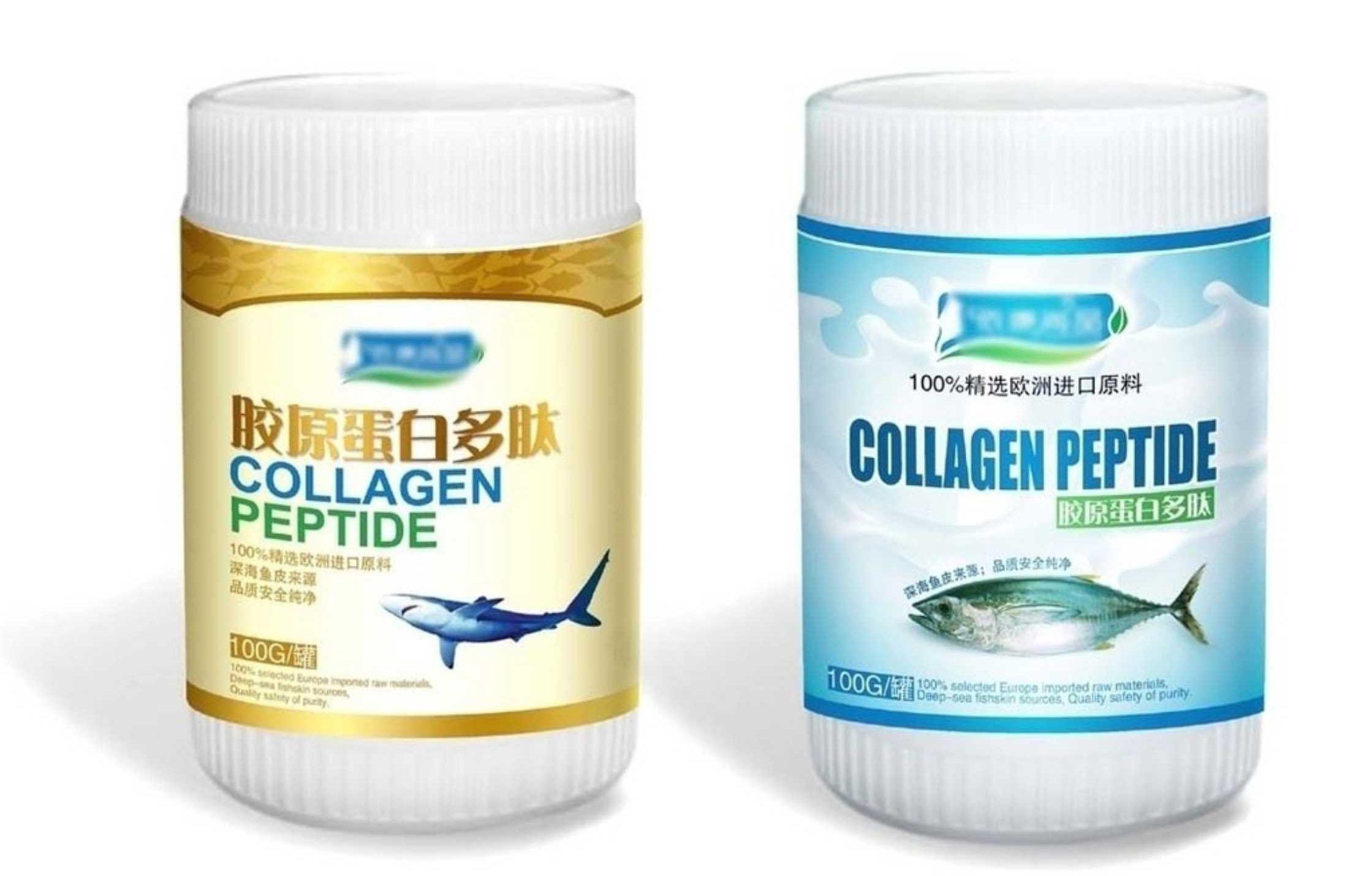 品牌设计公司 广州品牌设计 广州品牌策划设计公司