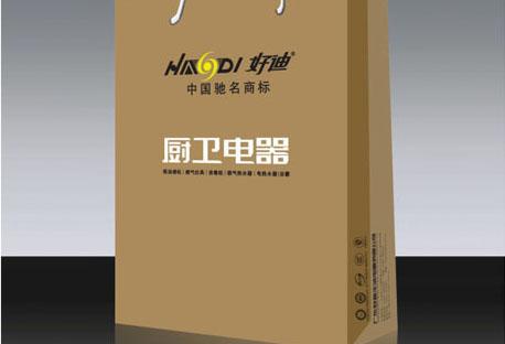 电器VI手册设计  广州专业VI设计公司