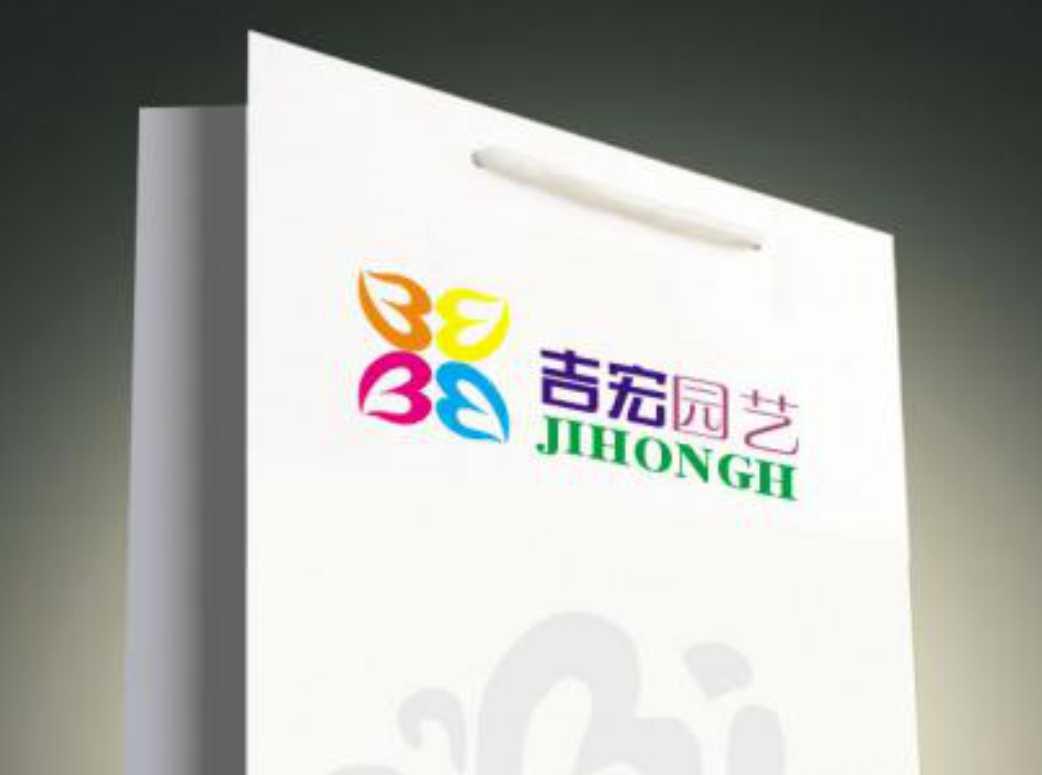 花卉标志设计 礼品标志设计 化妆品标志设计 广州标志设计公司