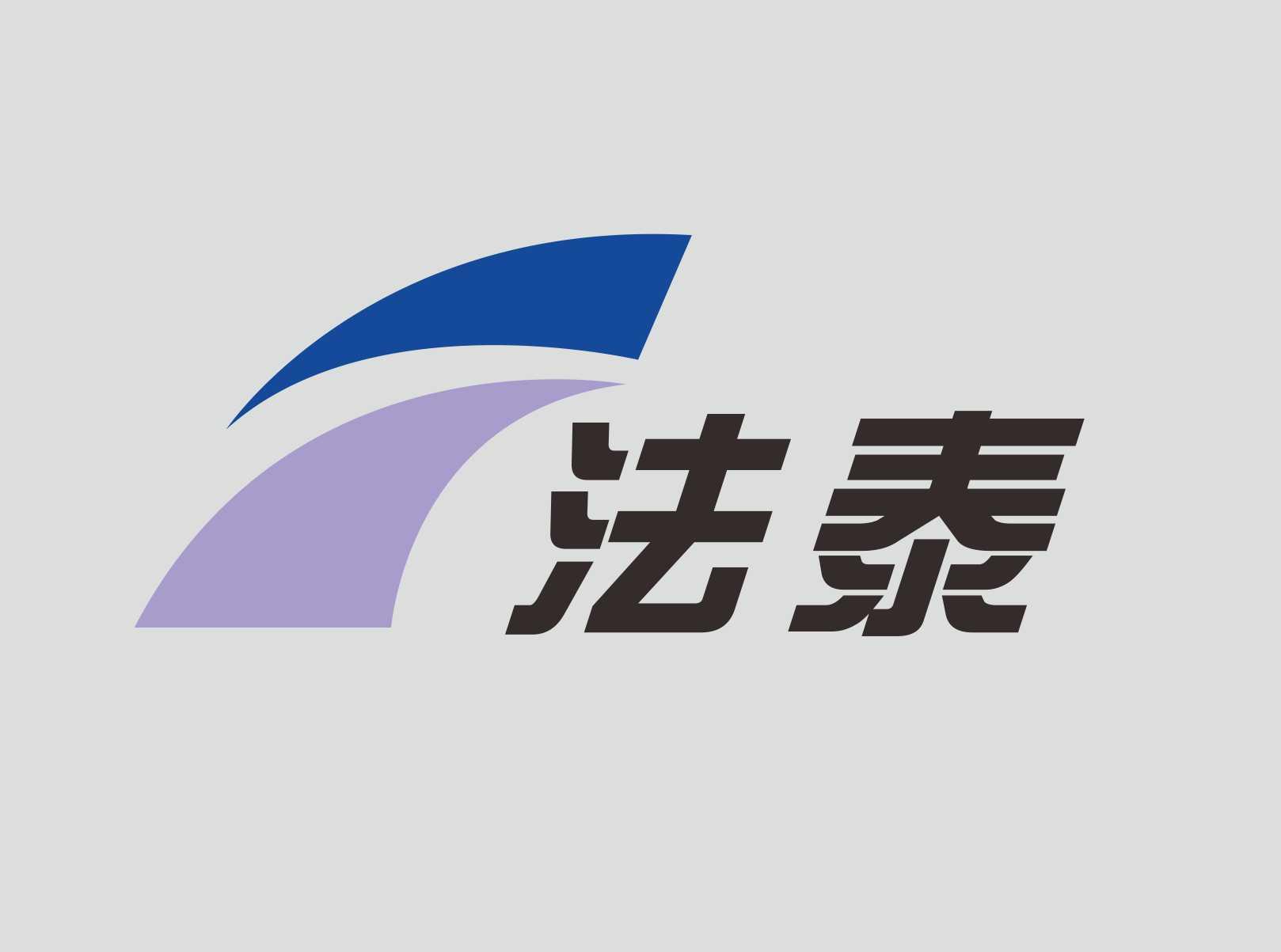 广州品牌vi策划设计,广州品牌vi策划公司