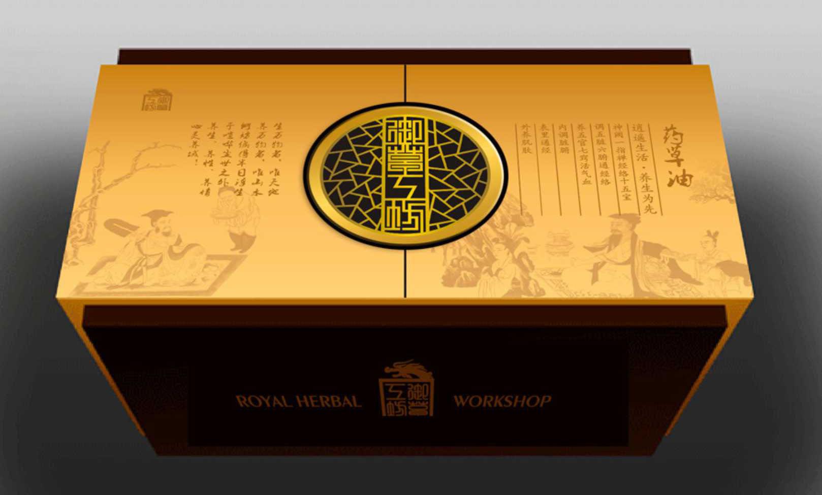品牌设计案例3 广州专业品牌设计公司